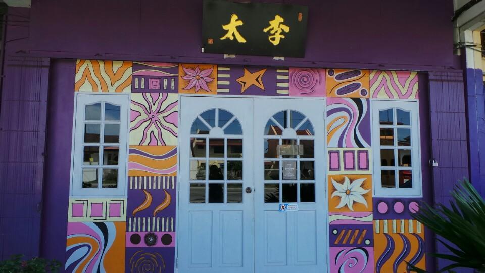 Review of Restaurant Aunty Lee, Melaka — FoodAdvisor