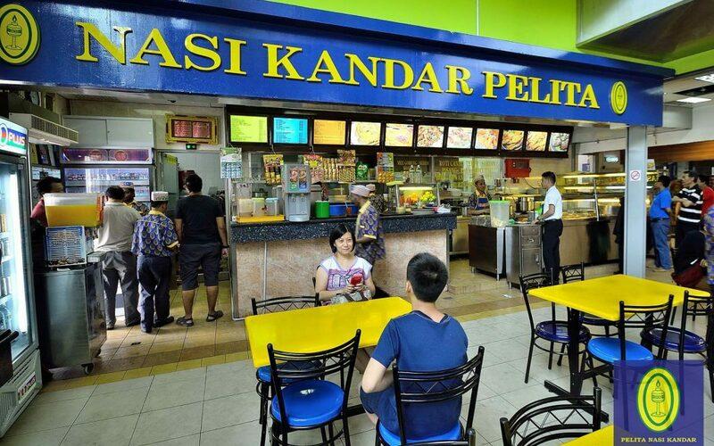 Nasi Kandar Pelita Plaza Shah Alam Shah Alam Foodadvisor