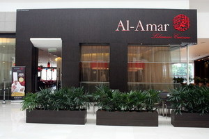 Best middle eastern restaurants in kl foodadvisor for Al amar lebanese cuisine